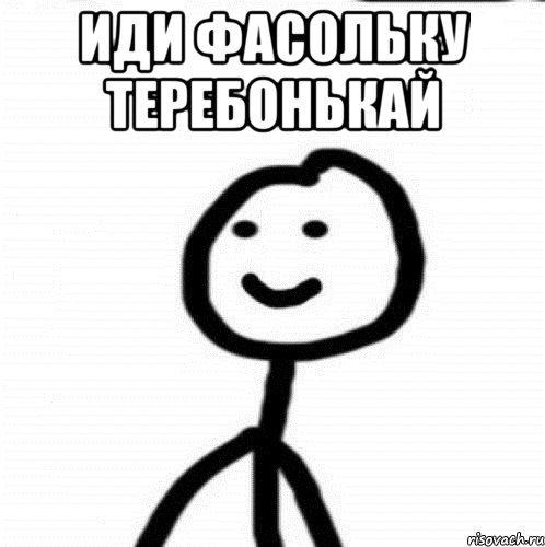 13963869165121.jpeg