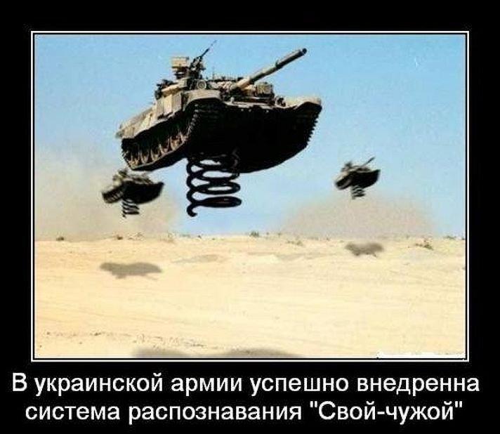 http://s6.pikabu.ru/images/big_size_comm/2014-04_4/13976544992096.jpg