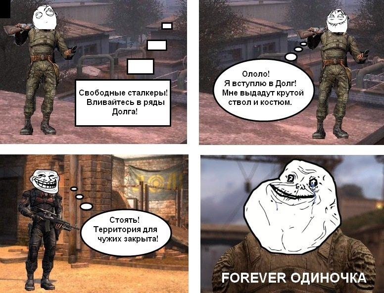 ЗАДАНИВЕСТАМ! The Sims FreePlay ВКонтакте