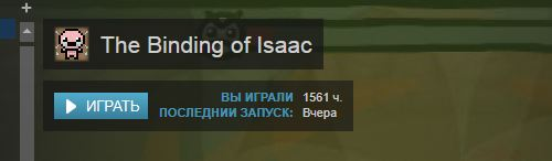 The binding of Isaac:Rebirth