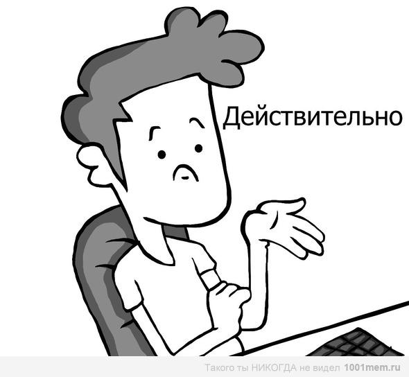 http://s6.pikabu.ru/images/big_size_comm/2014-10_4/14136742945508.jpg