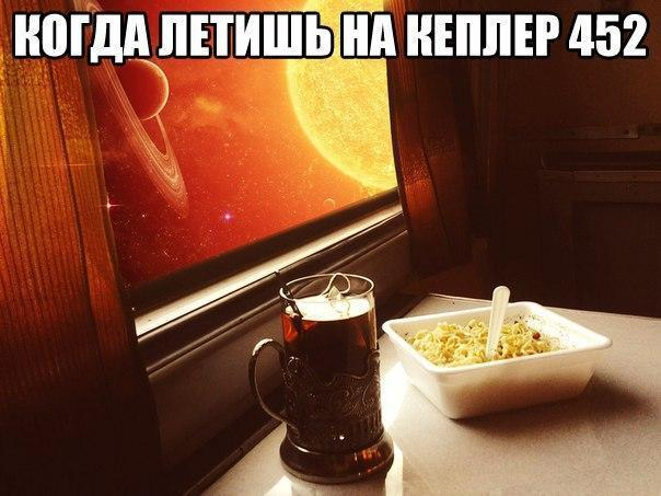 http://s6.pikabu.ru/images/big_size_comm/2017-06_4/1497912910188621389.jpg