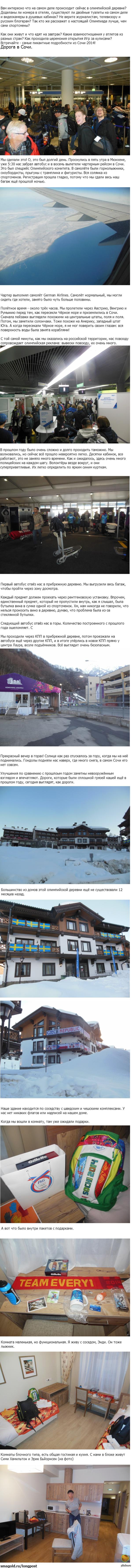 http://s6.pikabu.ru/post_img/2014/02/12/5/1392184844_1477614220.png