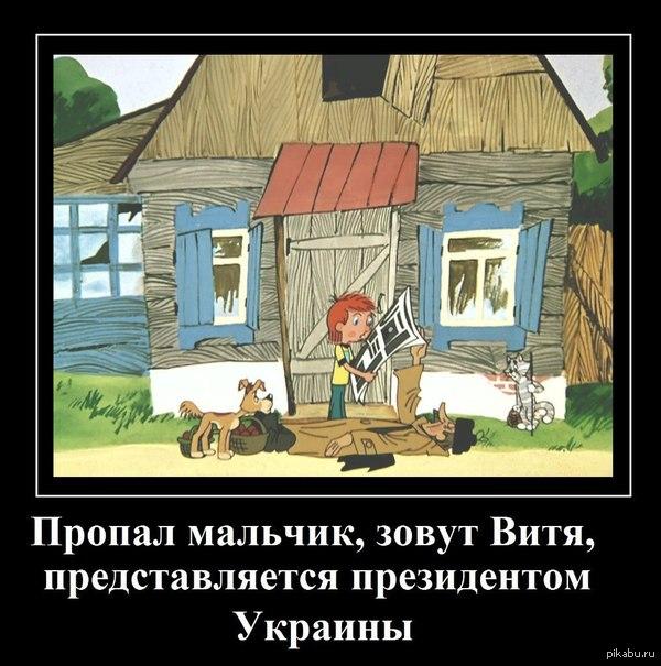 В ведомстве Лаврова не знают, почему Янукович, нарушая закон, до сих пор находится в РФ - Цензор.НЕТ 9115