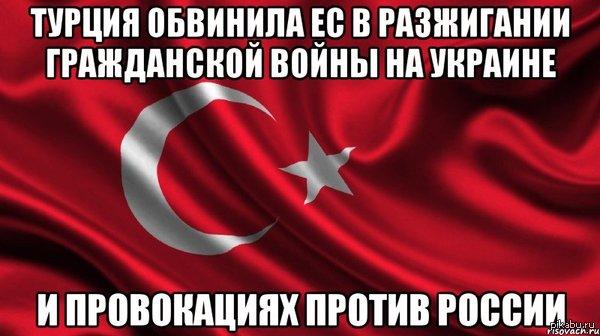 http://s6.pikabu.ru/post_img/2014/02/24/6/1393229676_756294661.jpeg
