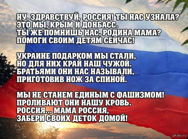 У крымчан уже прошла эйфория от прихода России: теперь думают, как выжить - Цензор.НЕТ 2392
