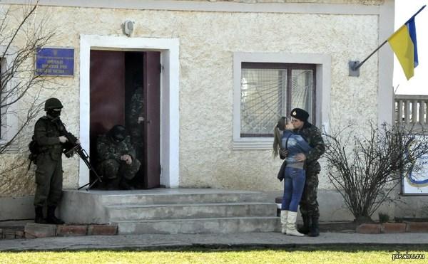 Крым глазами ЯПа.