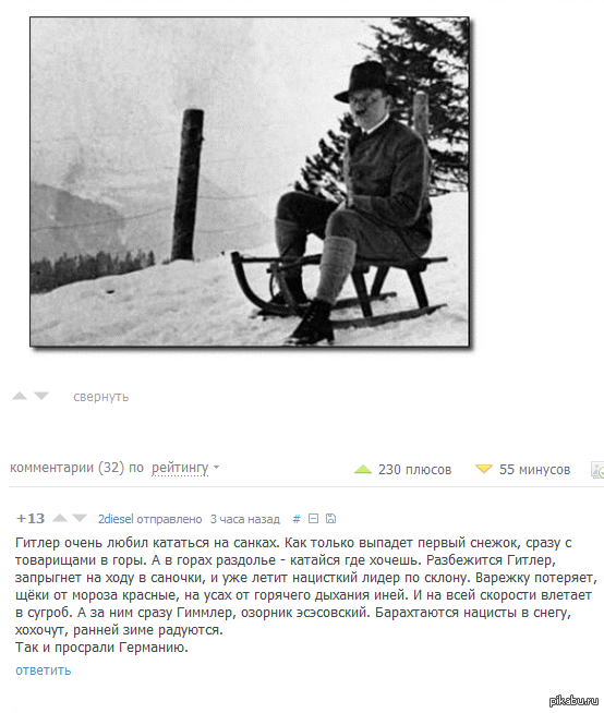 http://s6.pikabu.ru/post_img/2014/03/05/7/1394011549_353210103.png