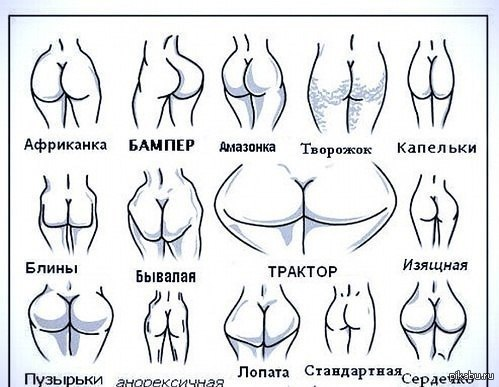 http://s6.pikabu.ru/post_img/2014/03/05/8/1394023183_404282741.jpg