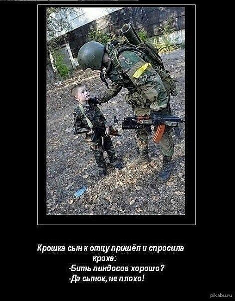 http://s6.pikabu.ru/post_img/2014/03/06/7/1394099054_1893253150.jpg