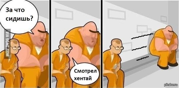 http://s6.pikabu.ru/post_img/2014/03/07/4/1394166782_404709226.jpg
