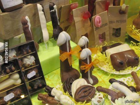 Картинки по запросу эротический шоколад