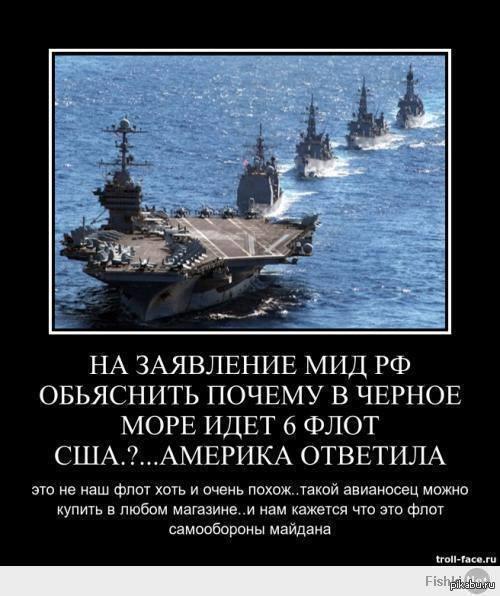 Запад должен предоставить Украине оборонительное оружие для защиты крупных городов, - Бжезинский - Цензор.НЕТ 9430
