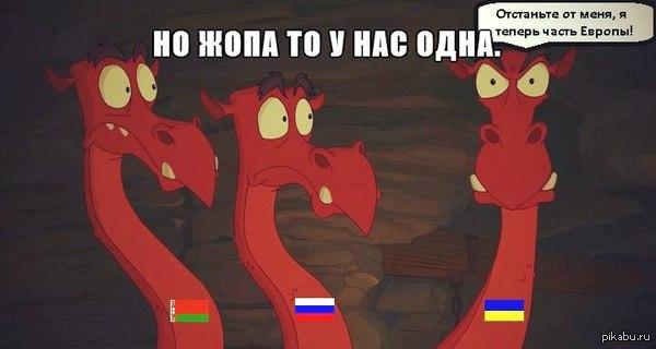23 февраля для Украины прошел зря!  1394790457_1652006015