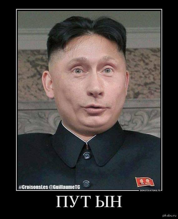 Госдума РФ заморозила пенсионные накопления россиян до конца 2015 года - Цензор.НЕТ 5229