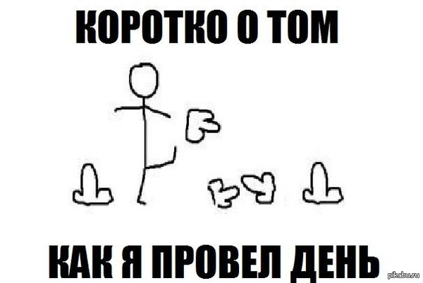 http://s6.pikabu.ru/post_img/2014/03/16/1/1394917957_45520231.jpg