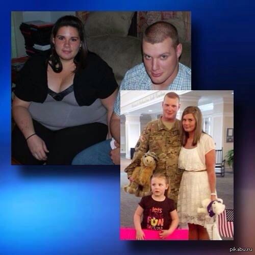 Жена сделала подарок мужу(скинула вес) пока он был в Афганистане