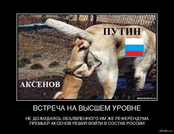 Марионетки Кремля запретили крымским спортсменам участвовать в турнирах в Украине - Цензор.НЕТ 9111