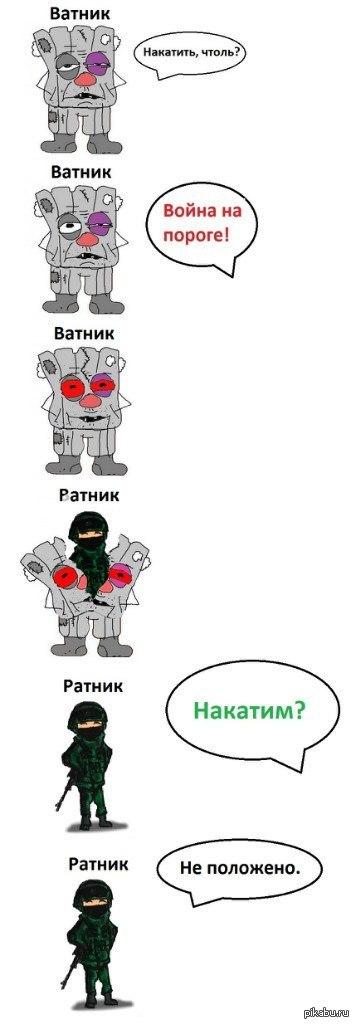 Путин стремится восстановить Советский Союз, - польский депутат - Цензор.НЕТ 1266