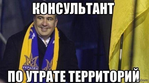 http://s6.pikabu.ru/post_img/2014/03/24/8/1395659079_679978989.jpg