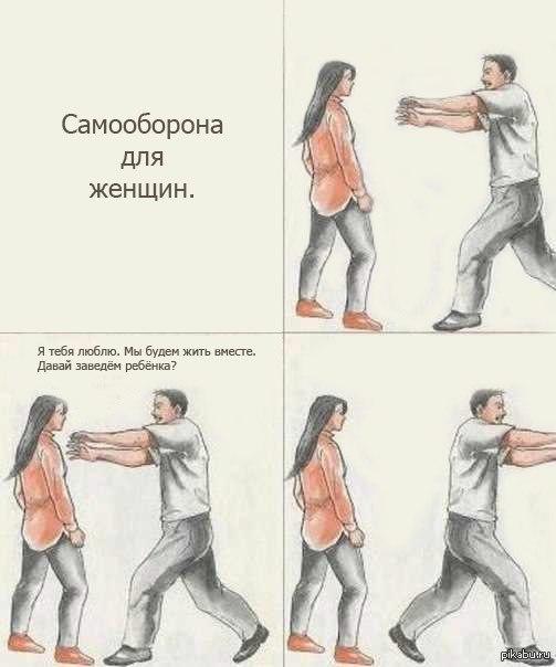 http://s6.pikabu.ru/post_img/2014/03/26/9/1395841431_1420273279.jpg