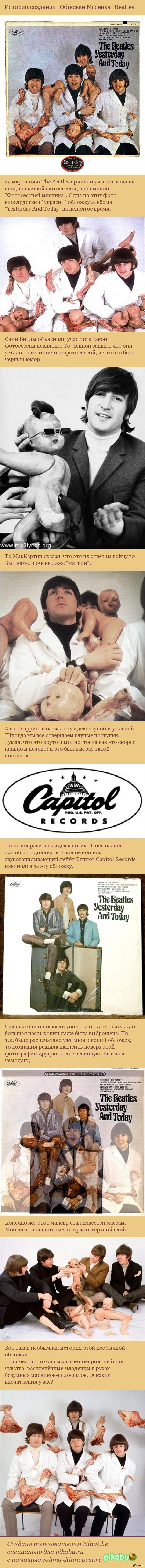 http://s6.pikabu.ru/post_img/2014/04/05/1/1396650891_1994621944.jpg