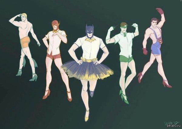 Супергероев супергерои танцы арт dc