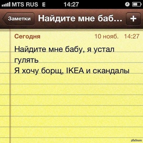 http://s6.pikabu.ru/post_img/2014/04/07/5/1396848201_1567337266.jpg