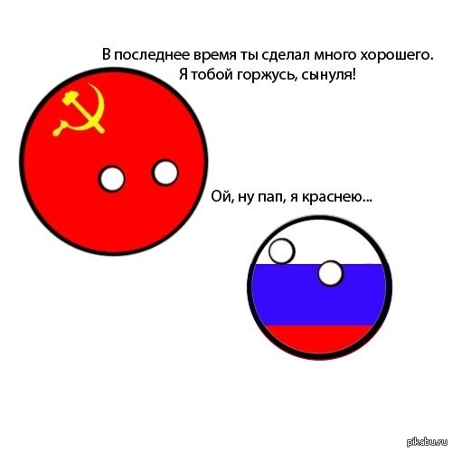 http://s6.pikabu.ru/post_img/2014/04/07/7/1396867895_964242230.jpg
