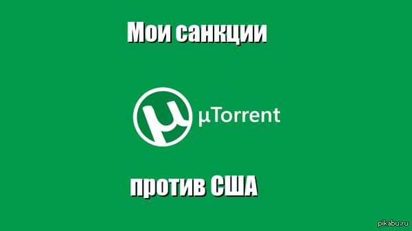http://s6.pikabu.ru/post_img/2014/04/13/10/1397407581_687223862.jpg