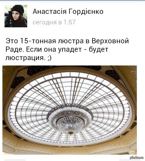 http://s6.pikabu.ru/post_img/2014/04/17/12/1397763621_954290581.jpg