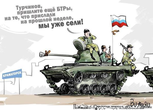 http://s6.pikabu.ru/post_img/2014/04/18/12/1397848749_672632382.jpg