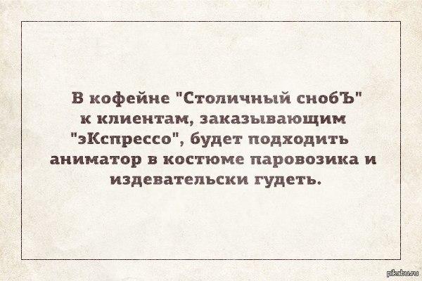 http://s6.pikabu.ru/post_img/2014/04/18/5/1397799402_1101910092.jpg