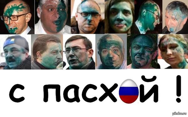 http://s6.pikabu.ru/post_img/2014/04/19/5/1397884682_1514611218.jpg