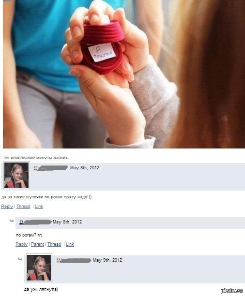 парень знакомится с девушкой переписка