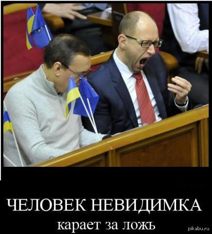 Кабмин обжалует решение Апелляционного суда о восстановлении в должности экс-главы Госфининспекции Гордиенко - Цензор.НЕТ 3864