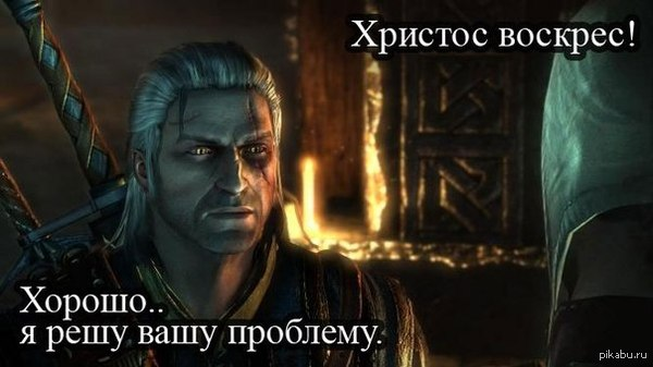 http://s6.pikabu.ru/post_img/2014/04/20/8/1397998126_2066667523.jpg