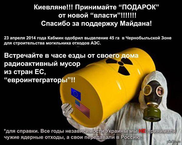 Выборы состоятся, даже если проголосует только один участок, - Охендовский - Цензор.НЕТ 8343
