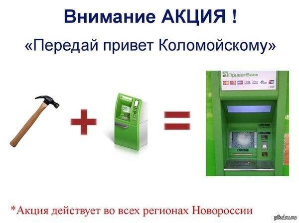 http://s6.pikabu.ru/post_img/2014/04/26/9/1398519937_128810882.jpg