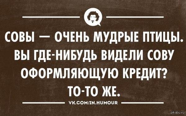 http://s6.pikabu.ru/post_img/2014/04/28/8/1398684889_1539026691.jpg