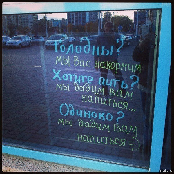 http://s6.pikabu.ru/post_img/2014/05/05/8/1399288568_523846776.jpg