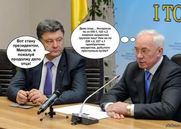 В ЦИК поступил сигнал о минировании. Несколько кандидатов не смогли зарегистрироваться на довыборы в Чернигове - Цензор.НЕТ 9817