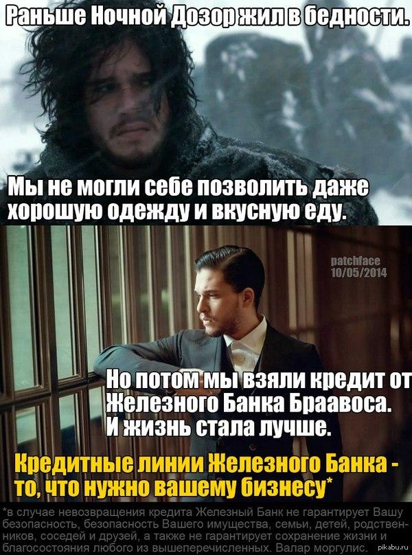http://s6.pikabu.ru/post_img/2014/05/10/10/1399734539_1535931185.jpg