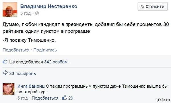 http://s6.pikabu.ru/post_img/2014/05/10/6/1399705231_1573778499.jpg