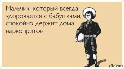 http://s6.pikabu.ru/post_img/2014/05/17/12/1400354845_1187408303.jpg