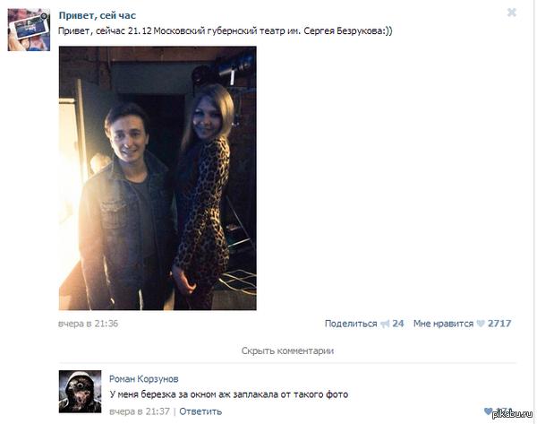 Опять комментарии :) с просторов вк  ВКонтакте, Комментарии