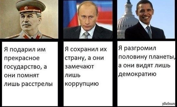 http://s6.pikabu.ru/post_img/2014/05/20/0/1400532874_662610039.jpg