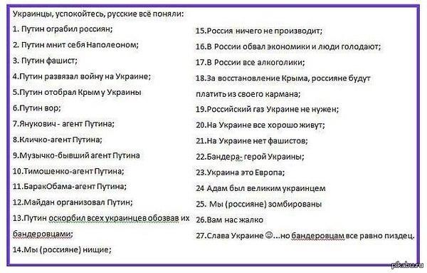 Крымские марионетки под прикрытием российских войск воруют газ с месторождений Херсонщины - Цензор.НЕТ 8706