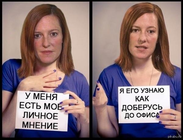 http://s6.pikabu.ru/post_img/2014/05/23/10/1400859032_76652172.jpg