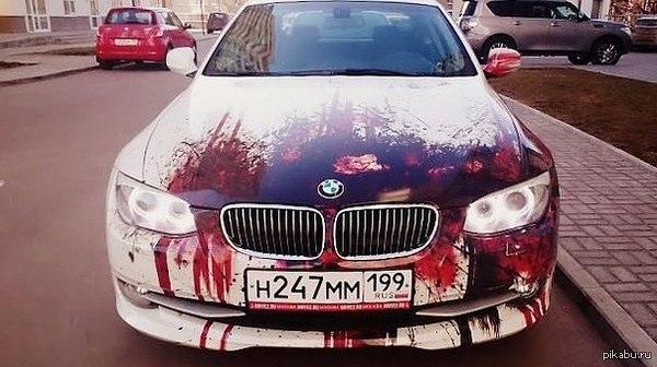 Краска чтобы рисовать на машине